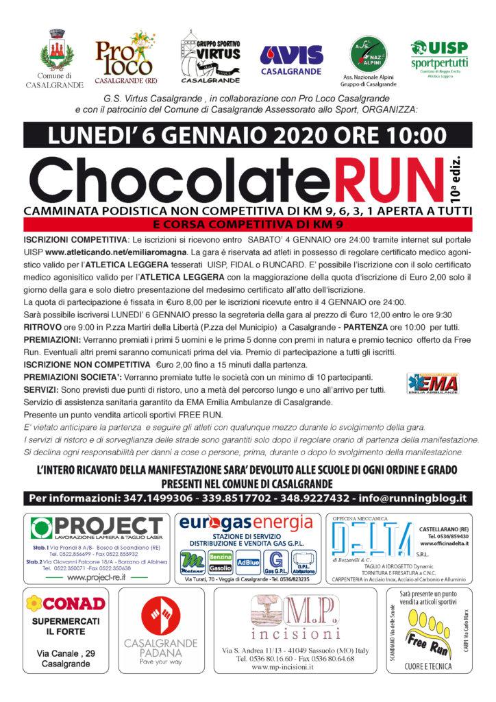 chocolaterun_2020